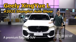 The Xingyue L Is Geely's Most Premium SUV Yet