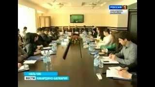 """Круглый стол """"Роль сельской молодежи в развитии АПК"""""""