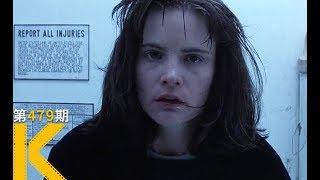 【看电影了没】小岛杀人案,引发多年前的阴暗往事《热泪伤痕》