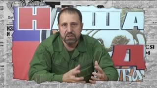 Восточные сказки Басурина: авианосцы США заходят в воды Донецка — Антизомби, 21.04.2017