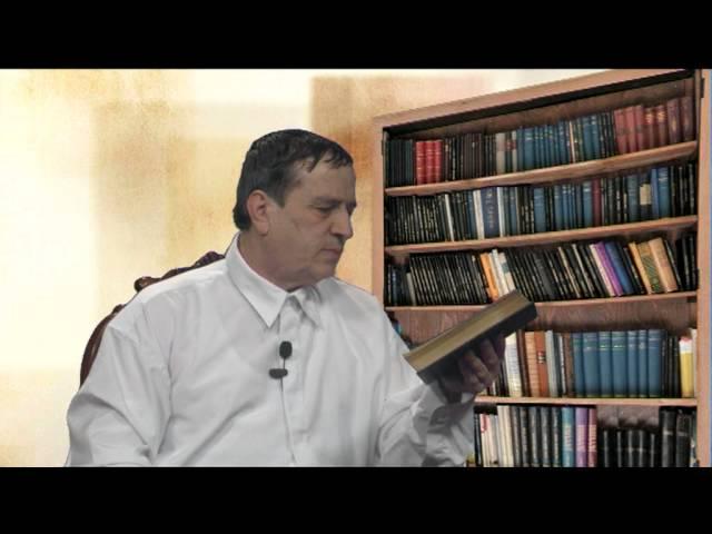 Тълкувание на Евангелието по св.ап. и ев. Матей, глава 6, Иван Николов - ППТВ