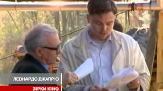 ЛЕОНАРДО ДИКАПРИО - НАСТОЯЩИЙ ХАМЕЛЕОН ГОЛЛИВУДА