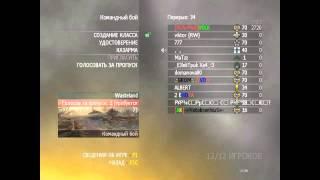 РАЗБОРКИ ЧУРКИ С БЛАТНЫМ РУССКИМ modern warfare 2