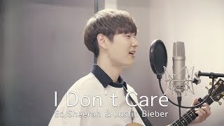 Ed Sheeran & Justin Bieber   I Don't Care (Cover By Dragon Stone)