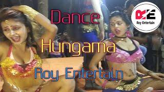 Dance Hungama | Vojpuri Song