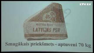Kas ir Latvija?