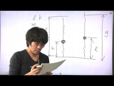 マギーのわくわく物理ランド センター対策 第4問
