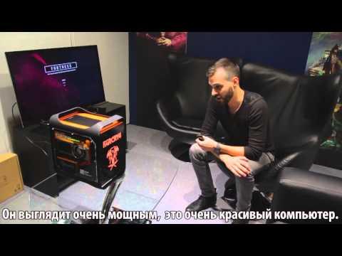 INVASION Labs: Отзыв разработчика Far Cry 4, Винсента Оулета (Игромир 2014)
