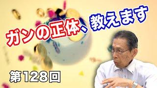 第46回 教育あるのみ!?日本人が身に着けるべき危機管理能力