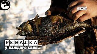 Экипировка для рыбалка на кольском полуострове 2020