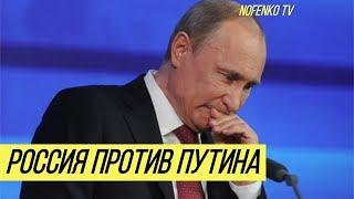 Озвучили требование: россияне взбунтовались против Путина