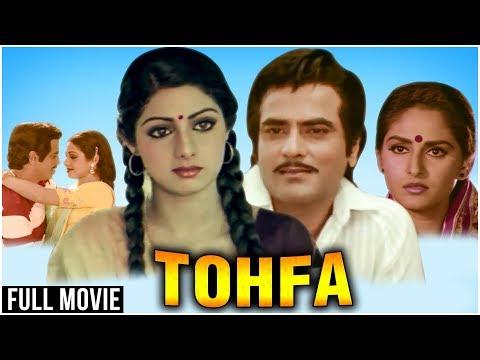 Tohfa Full Hindi Movie   Jeetendra, Sridevi, Jaya Prada, Kader Khan, Shakti K   80's Hindi Movies
