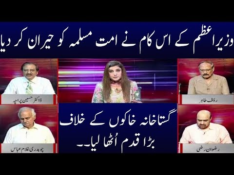 Debate On News 27 08 2018