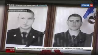 Нападение на сотрудников ДПС в Астрахани