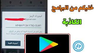 Mahmoud Al-ananzeh's media