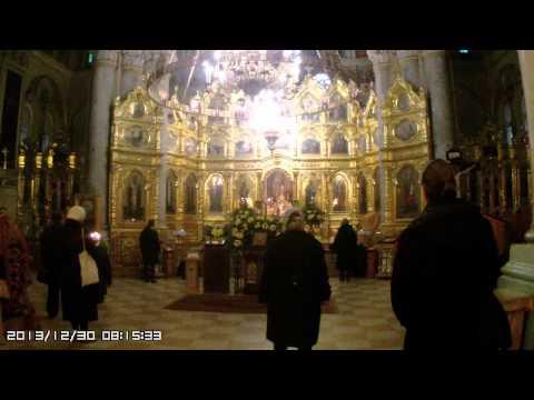 Троица как празднуют в церкви