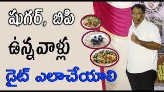Veeramachineni New Diet For Diabetics||Vrk Liquid Diet||veeramachineni Ramakrishna #HappyHealth