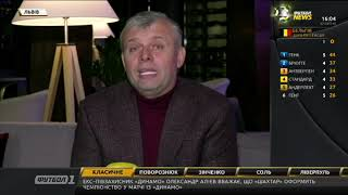 Скандал у ПФЛ: клуби ліги відмовляються грати м'ячами Select