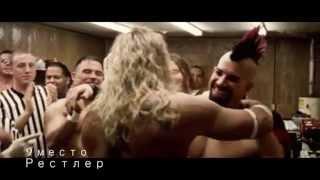 Топ-10 Фильмов про спорт (часть 1)