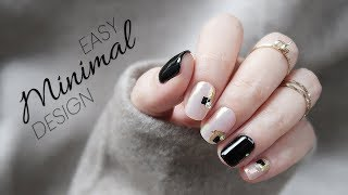 2018 | New Easy Fall Winter Minimal Gel Nail Design | DIY 秋冬简约光疗美甲