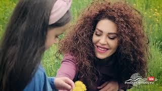 Sirun Sona (Beautiful Sona) - Seria 94