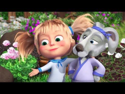 Маша и Медведь - 🤖 Очень добрый день 💃(Секрет Машуко) 🇯🇵