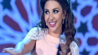 مازيكا Myriam Fares Ma Yani El Nom Live Golden Mic ميريام فارس ما ياني النوم مباشر صوت الجيل الجديد تحميل MP3