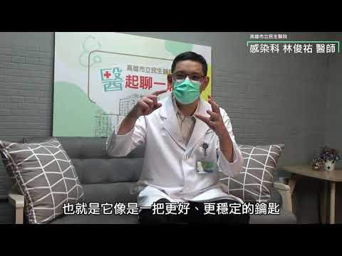 新冠疫情燒不停?! 台灣疫苗能否順利開打?