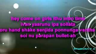 Thuppakki- Google google Lyrics (High Quality Mp3)
