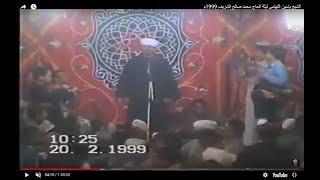 تحميل اغاني الشيخ ياسين التهامى يطاردنى الأسى وتحيطنى الذكريات 1999م MP3