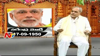 PM Narendra Modi Horoscope In 2016  NTV