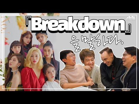 [MonoTree-뒤풀이] CLC Breakdown 1부