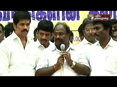 Dissident-DMDK-MLAs-floats-new-party-named-Makkal-DMDK