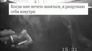 TRUEтень - Свет ft Блант