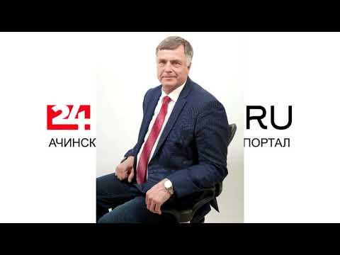 Сергей Никитин комментирует представление прокуратуры