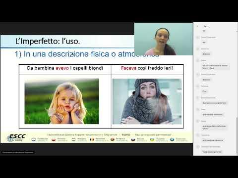 Видео-вебинар по итальянскому языку Формы прошедшего времени Passato Prossimo или Imperfetto?
