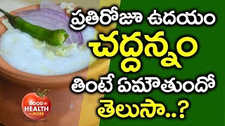 Benefits of Eating Fermented Rice for Breakfast