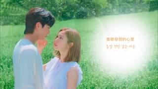 【中字】Kim EZ(金藝智/김이지) - Pop Pop(河伯的新娘2017/하백의 신부 2017 OST Part 4)