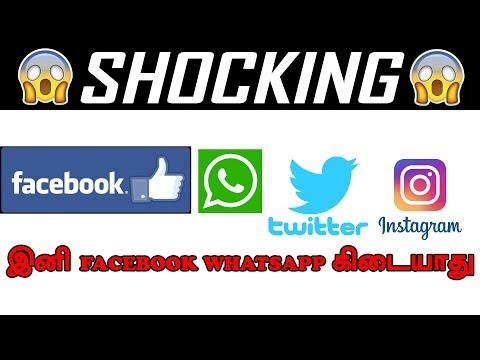 Net Neutrality: NO more Whatsapp, Facebook ?