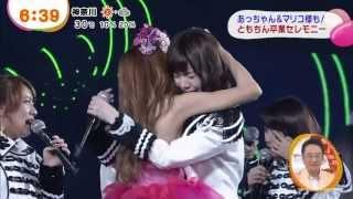 AKB板野友美涙の卒業セレモニーin東京ドーム