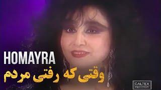 Vaghi Keh Rafti Mordam Music Video