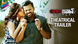 Jawaan Movie Theatrical Trailer | Sai Dharam Tej