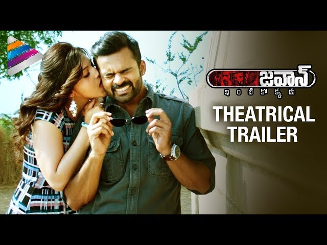 Jawaan Theatrical Trailer HD | Sai Dharam Tej | Mehreen | Telugu Movie