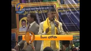 Andhra Pradesh   24th September 2018   ETV 360 8 PM News Headlines