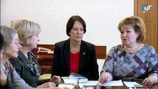 Новгородская область готовится принять первый женский форум