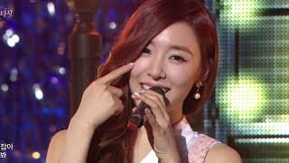 Girls' Generation - Romantic St., 소녀시대 - 낭만길, Romantic Fantasy 20130101