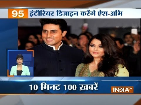 News 100 | 7th January, 2018