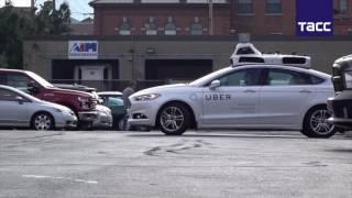 Компания Убер запустила такси без водителя в Питтсбурге