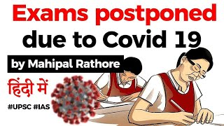 List of Exams Cancelled due to Coronavirus, Know all about it, Current Affairs 2020