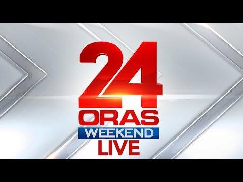 [GMA]  24 Oras Weekend Livestream (December 08, 2019) | Replay